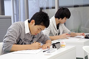 高校生の大学受験の基礎作り